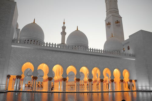 Photo Of Grand Mosque During Dawn