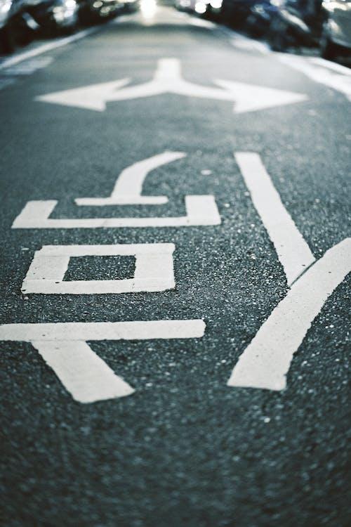 Kostenloses Stock Foto zu asphalt, auto, autorennen