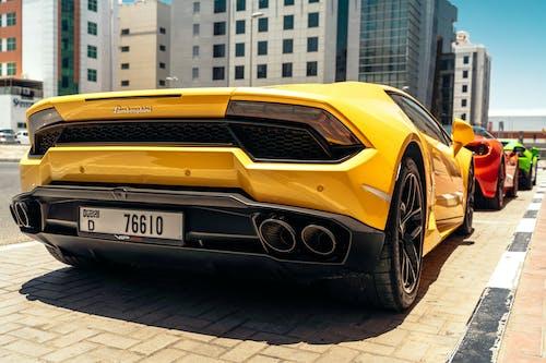 Close-Up Photo Of Yellow Lamborghini