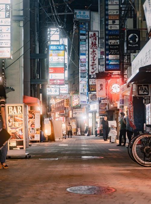 シティ, ストリート写真, ナイトライフ, ビジネスの無料の写真素材