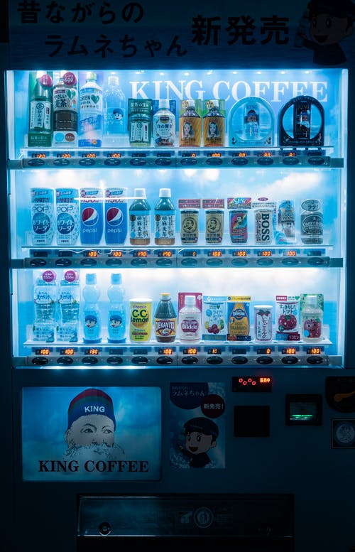 Photo of Lighted Vending Machine