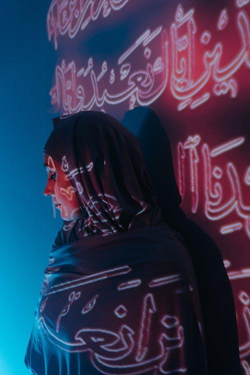 Woman in Black Hijab and Black Abaya