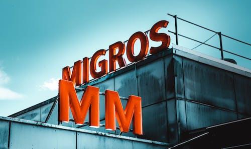 Free stock photo of light, logo, migros, switzerland