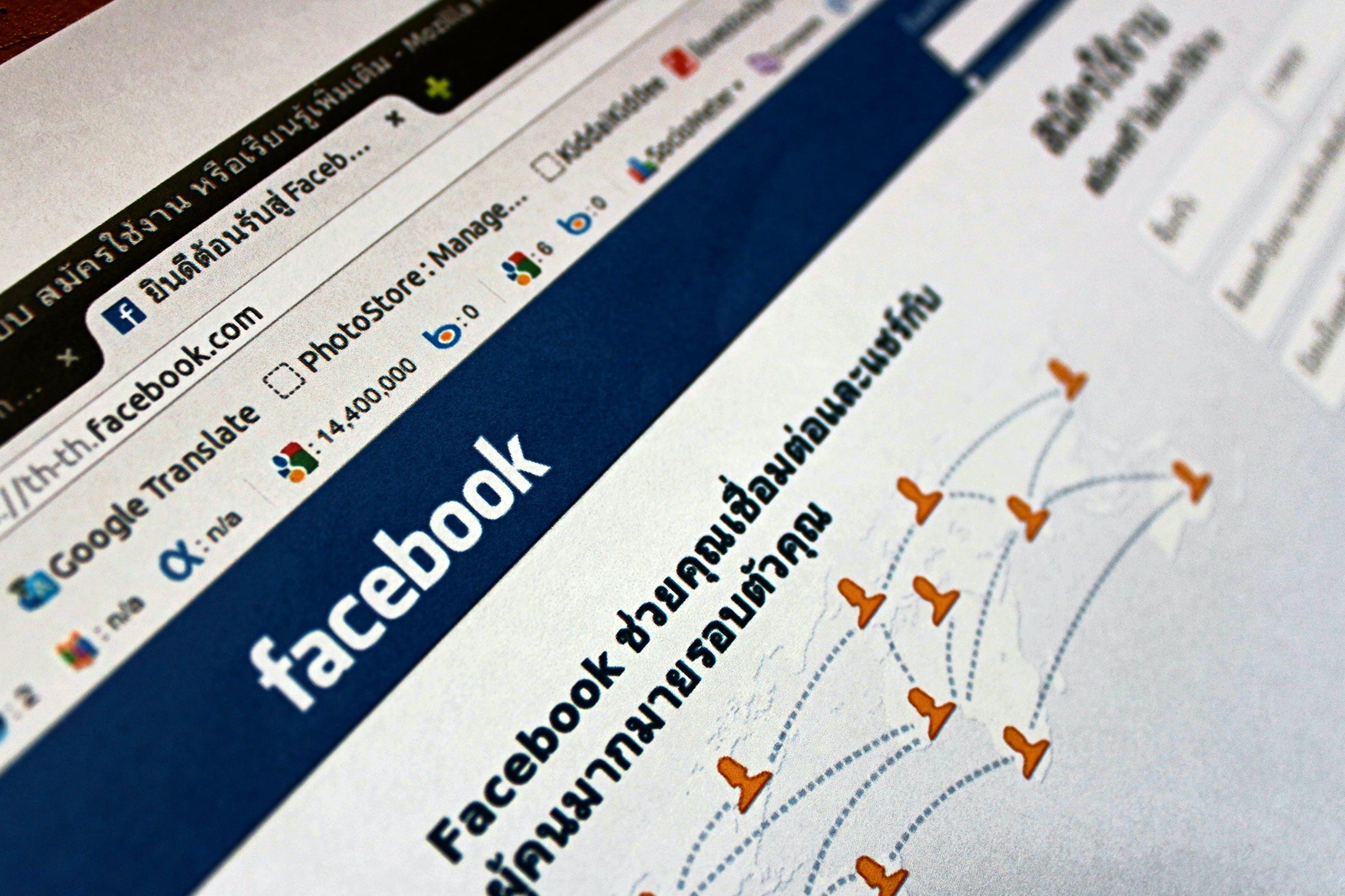 bağ, bulanıklık, ekran, Facebook içeren Ücretsiz stok fotoğraf