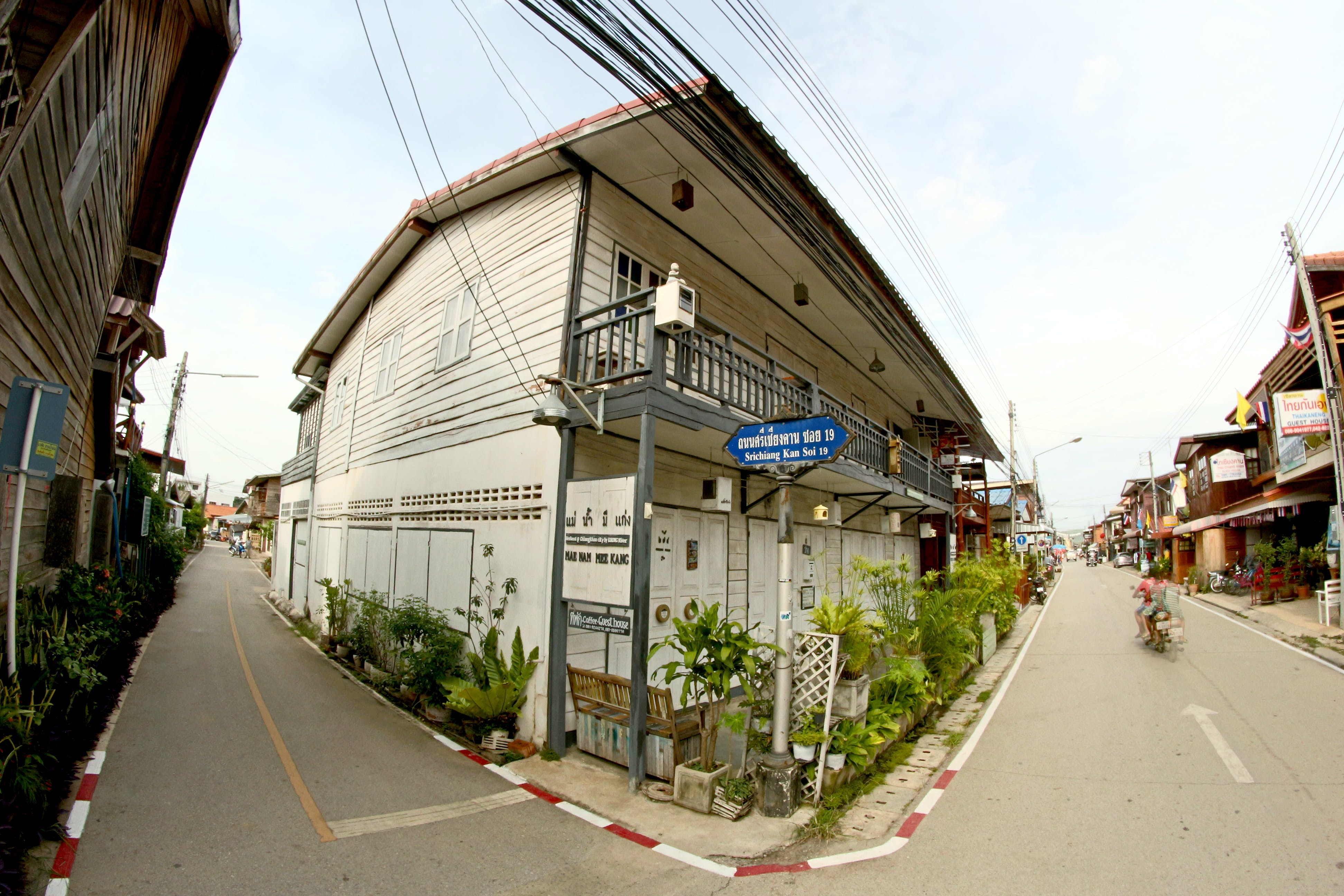 Fish-eye Lens Photography of Crossroad