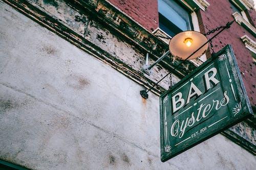 Бесплатное стоковое фото с архитектура, бар, буква