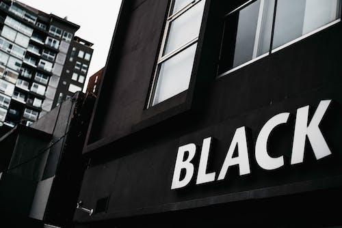 คลังภาพถ่ายฟรี ของ ดำ, สีดำ, อาคารอพาร์ทเมนท์
