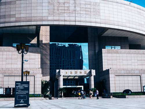 博物館, 反射, 商業, 城市 的 免费素材图片