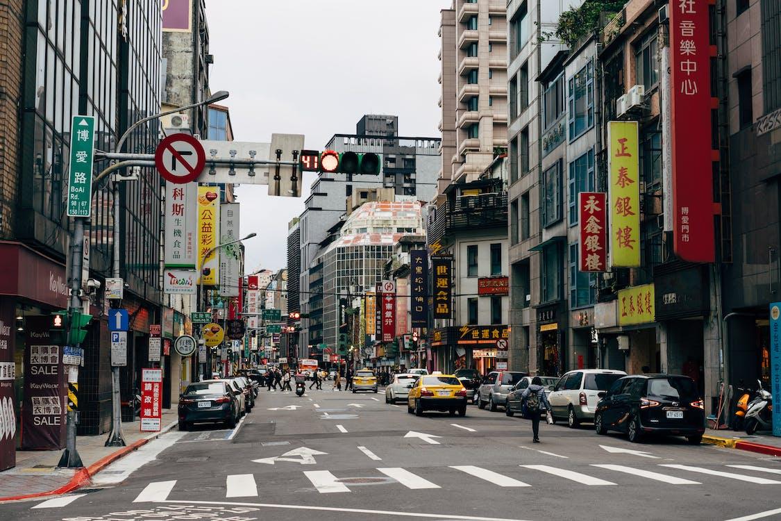 中國, 中華民國, 亞洲 的 免費圖庫相片