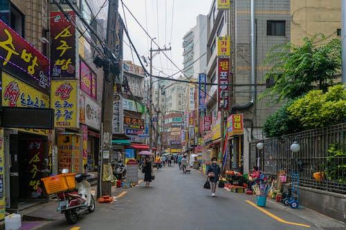 Δωρεάν στοκ φωτογραφιών με busan, seomyeon, Κορέα