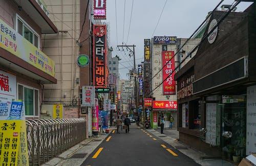 Δωρεάν στοκ φωτογραφιών με busan, δρόμος, Κορέα, ταξίδι