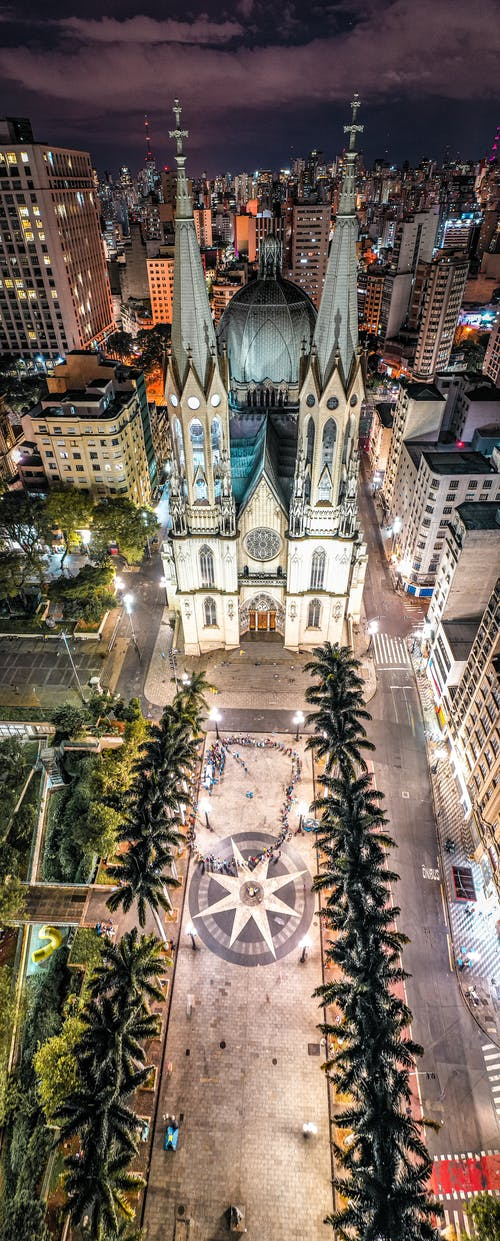 Aged Sao Paulo cathedral at night time