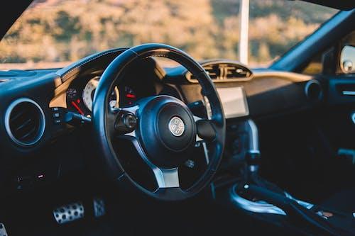 Steering wheel in modern car