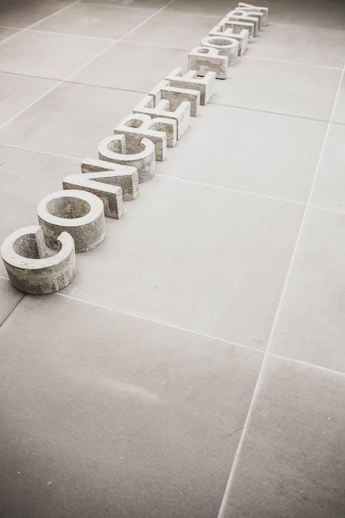Бесплатное стоковое фото с 3D, бетон, бетонный блок, дизайн