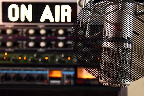 インドア, エア放送, エレクトロニクスの無料の写真素材