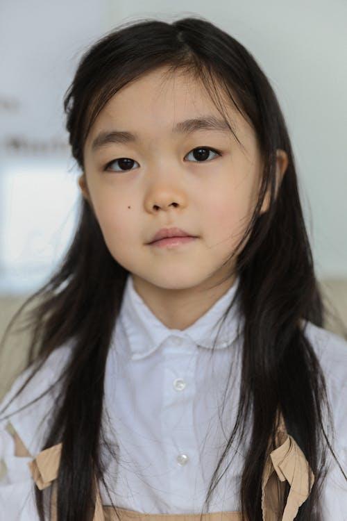 Leuk Aziatisch Meisje Thuis