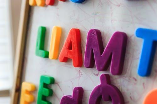 Immagine gratuita di alfabeto, asilo, bambino, colore