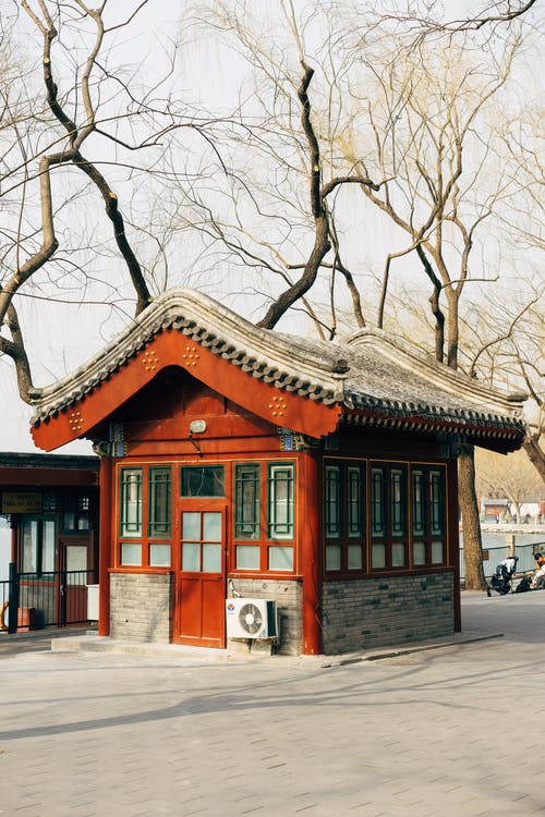 A Small Office in Front of Leafless Trees