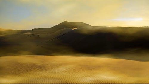 Darmowe zdjęcie z galerii z cień, dulich, góra, jałowy