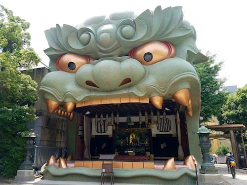Бесплатное стоковое фото с 旅遊, 日本