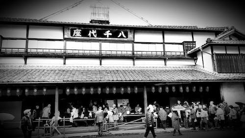 Бесплатное стоковое фото с 復古, 歷史 古蹟, 歷史 建築
