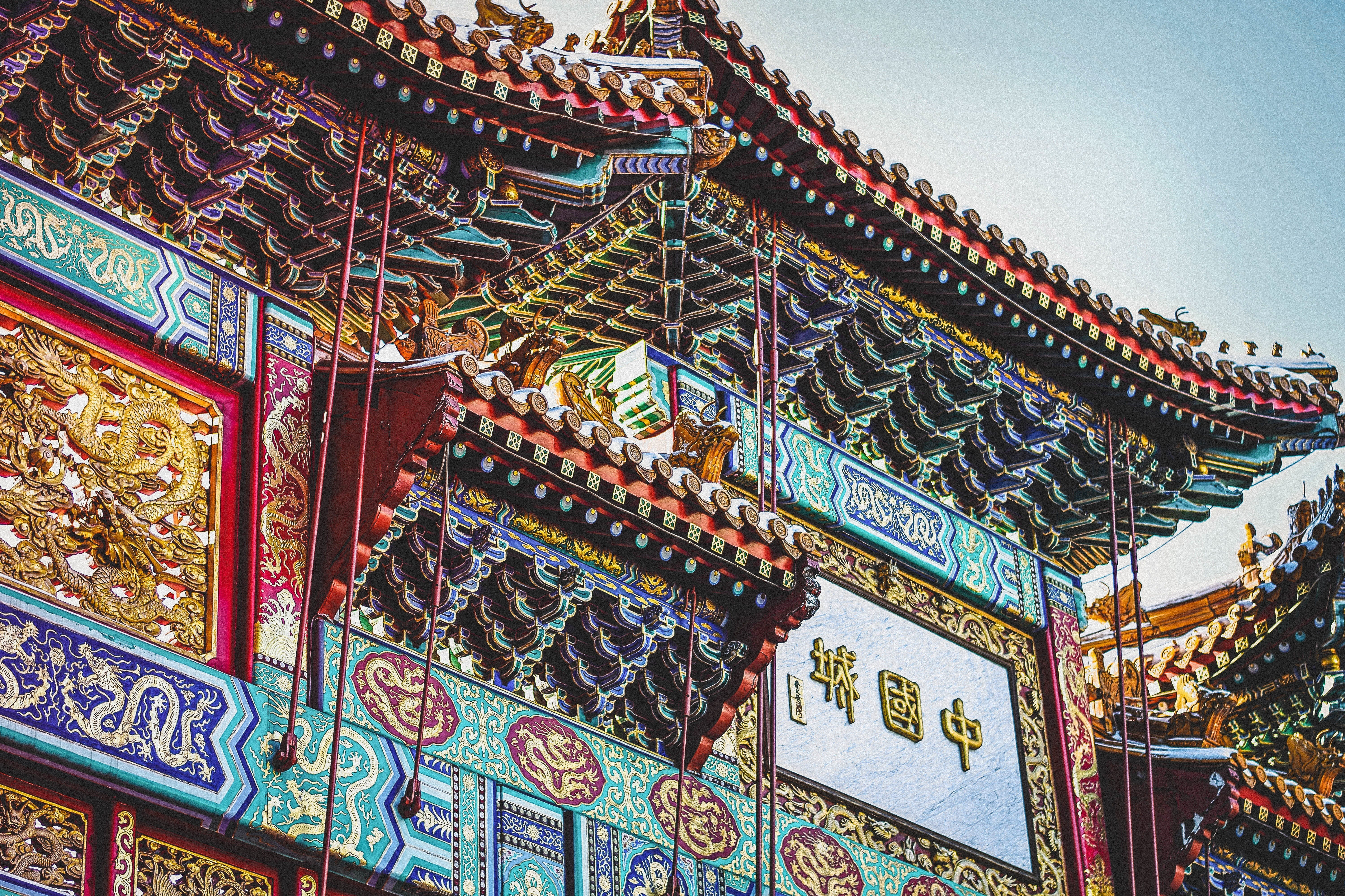 Free stock photo of Asian, building, colorful, dragon