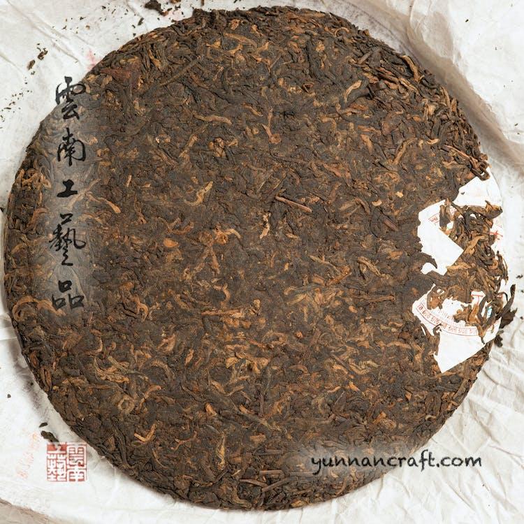 Free stock photo of Menghai shu pu-erh tea cake, shu pu-erh tea cake
