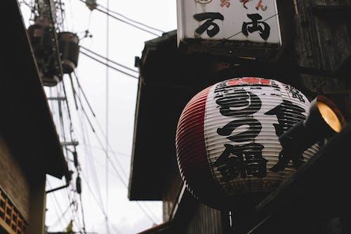 Japanese Lantern Hanging on the Street