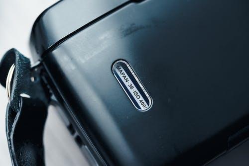 Δωρεάν στοκ φωτογραφιών με 35mm κάμερα, 35mm φιλμ, chrome, nikon