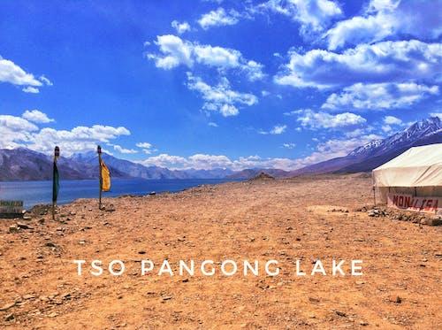 Kostenloses Stock Foto zu blauen berge, blauer himmel, deserto frio