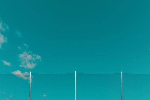 Fence Under Blue Sky