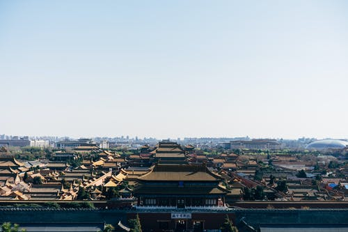 The Palace Museum in China's Forbidden City
