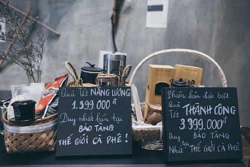 Foto profissional grátis de à venda, café preto