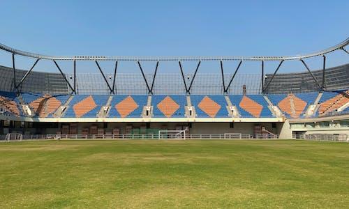 Empty Sports Arena