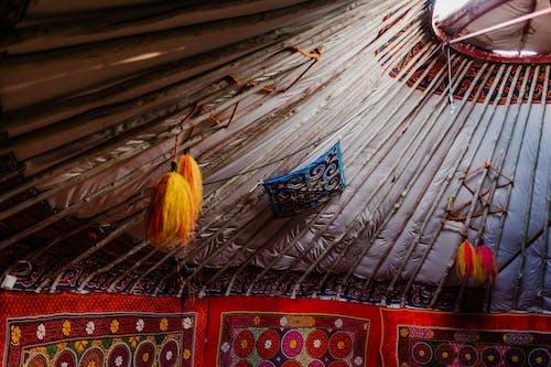 Kazakh drapery decoration in nomads tent