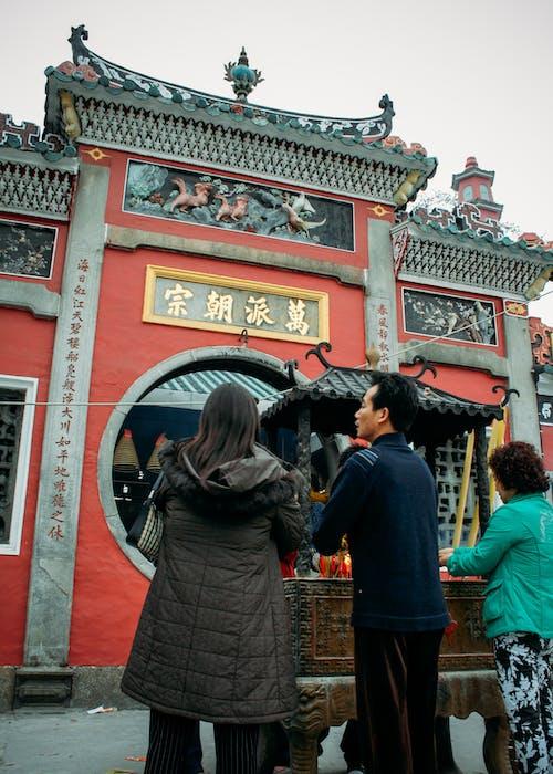 Foto profissional grátis de local, nativo, templo