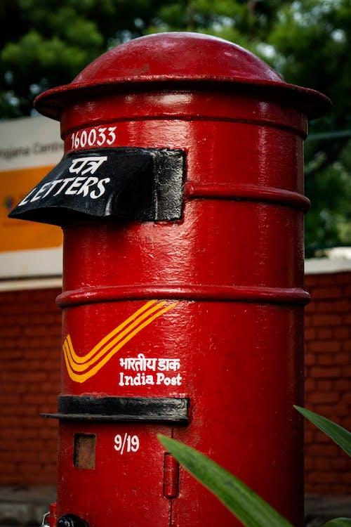 Kostenloses Stock Foto zu briefkasten, draußen, india post