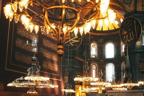 Ilmainen kuvapankkikuva tunnisteilla arkkitehtuuri, hagia sophia suuri moskeija, ikkunat