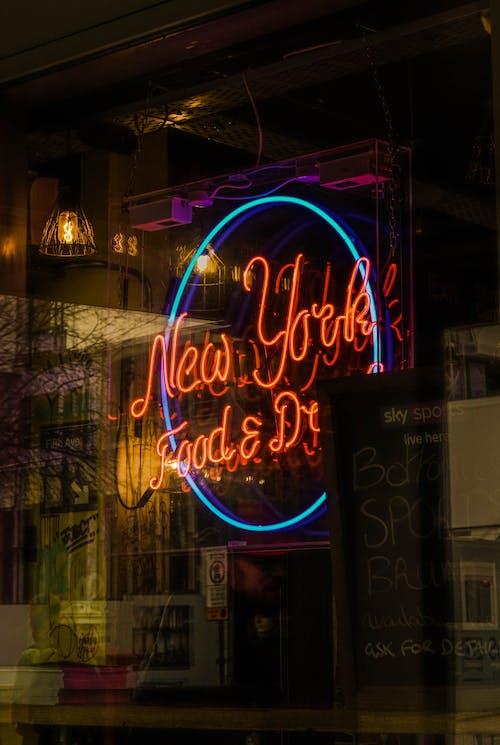 Imagine de stoc gratuită din bar, bară, fotografiere verticală