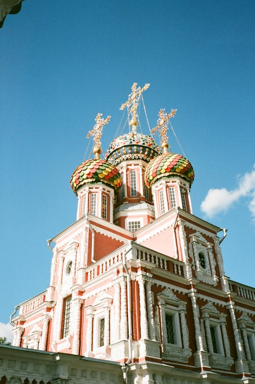 Facade of Stroganov Church against blue sky