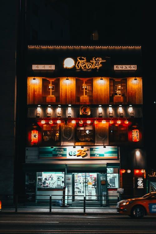 商店, 商行, 垂直拍摄 的 免费素材图片