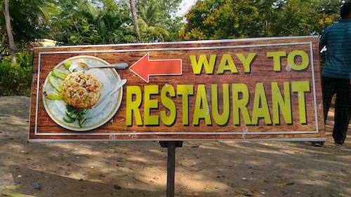 Free stock photo of way to restaurant