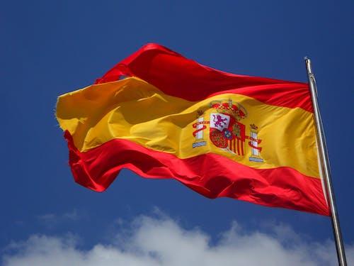Δωρεάν στοκ φωτογραφιών με Ισπανία, ισπανικά, ιστός σημαίας, κοντάρι σημαίας