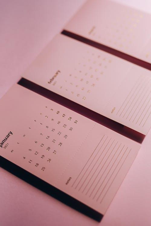 一月, 作文, 作曲, 光 的 免费素材图片