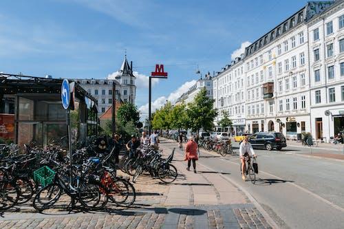 中央, 中心, 中心點, 丹麥 的 免費圖庫相片