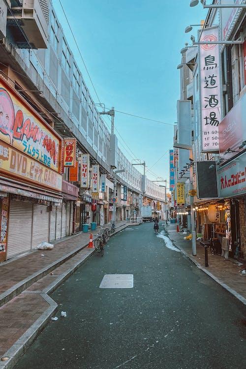 Kostnadsfri bild av byggnader, gata, japan
