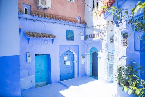 Immeuble Résidentiel Dans La Ville Bleue