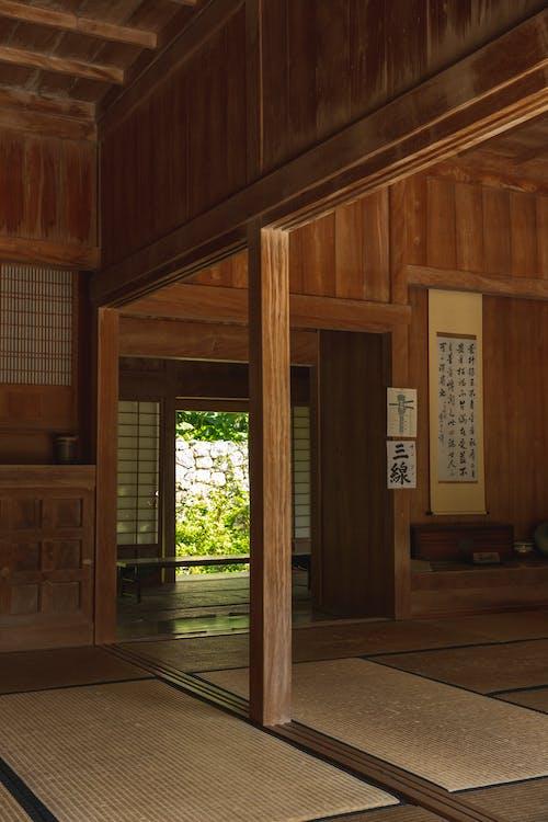 Interno Della Casa In Stile Orientale