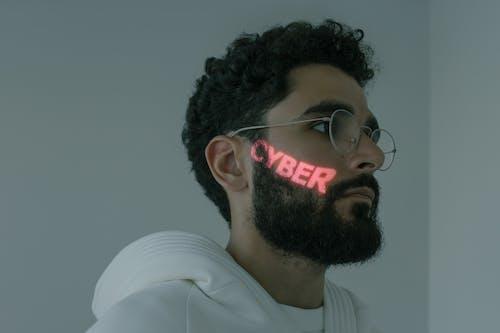 Man in White Shirt Wearing Black Framed Eyeglasses