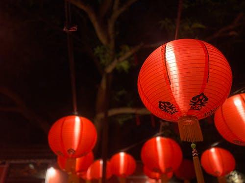 Red Paper Lantern during Night Time
